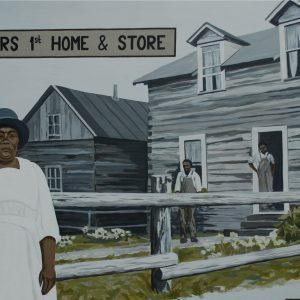 home/store
